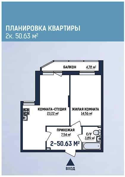 двухкомнатная квартира в новостройке