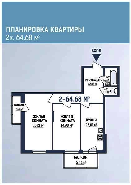 двухкомнатная квартира в Дзержинском районе