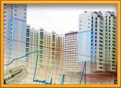 Аналитики ведущих агентств прогнозируют рост цен на недвижимость в 2017 году