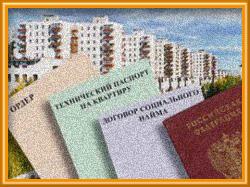 Недвижимость на вторичном рынке: как правильно покупать и проверять