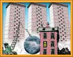 реновация в Ярославле