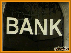 Стоит ли российским банкирам ждать «ипотечного» обвала?