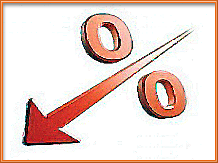 снижение процентных ставок
