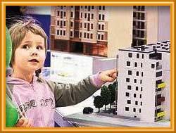 Наделять несовершеннолетних детей собственностью опасно