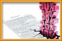 Ипотечные ставки по правилам