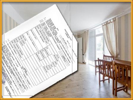 Стоит ли покупать залоговое жильё