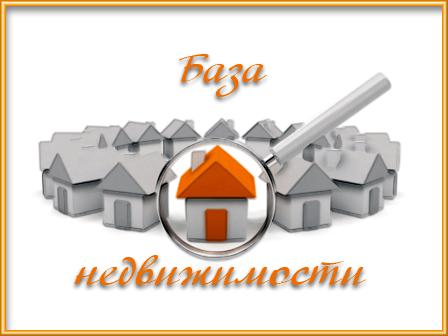 10 рекомендаций, которые помогут выгодно продать недвижимость в Ярославле