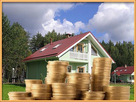 Отчего зависит стоимость домов в Ярославле?