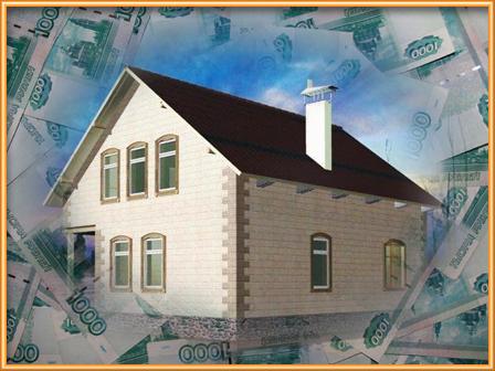 За сколько можно купить дом в Ярославле