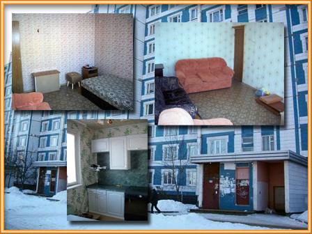продажа квартир в г Ярославле