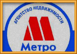 агентство недвижимости Ярославль