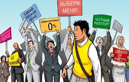Агент недвижимости в Ярославле - как выбрать правильно