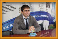Захар Владимирович Кармалит